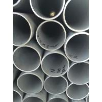 China Carbon Steel Seamless Boiler Tubes , ASTM SA192 Cold Drawn Round Underground Boiler Pipe wholesale