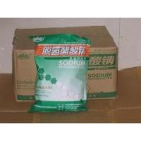 China Clear Crystalline Powder CAS No.120-47-8 Ethyl 4-Hydroxybenzoate Paraben Preservatives  wholesale