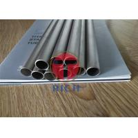China SAE J524 Seamless Steel Tube Low Carbon Cold Drawn For Bending And Flaring wholesale