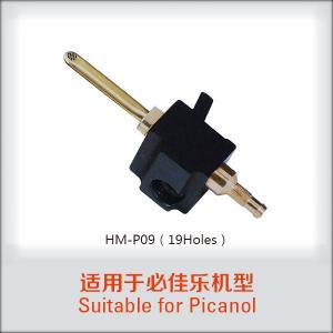 China Toyota Sub Tsudakoma Nozzle 1 Holes Professional Used For Air Jet Loom wholesale