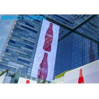 China Outdoor Fixed Led Curtain Stage Backdrop High Brightness IP67 Transparent LED Screen wholesale