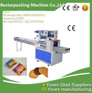 China Horizontal Pillow cookies Packing Machine wholesale
