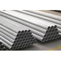China Sch 5 - Sch 40 304 Stainless Steel Plate Pipe CCS Heat Resistant For Nuclear Power wholesale