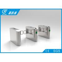 Buy cheap Automatic RFID access control system swing gate opener for gym entrance solution from wholesalers