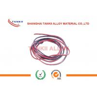 Wholesale Teflon Insulated And Jacked Thermocouple Cable With ANSI Color Type k j e r t Used For Thermocouple Sensor from china suppliers
