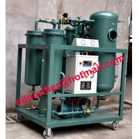 Buy cheap portable turbine oil filtering machine,vacuum oil purifier,break emulsification and moisture separation technology from wholesalers
