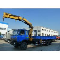 China High Performance Truck Mounted Hydraulic Crane With Telescopic Boom 7.3 m wholesale