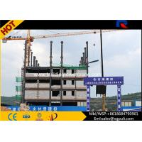 Quality Mobile Jib Crane Lifting Capacity 8T , Building Tower Crane 1.3T Tip Load CE Certificate for sale