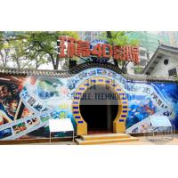 China Arc screen 4D Cinema Equipment With Unique Movies And Special Effects wholesale