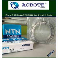 China NTN Ball Bearings 6916ZZ With Deep Groove in Plastic Machinery wholesale