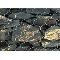 Buy cheap 1m*1m*1m  Gabion Basket Galvanized Gabion Box Woven Hexagonal or Welded from wholesalers