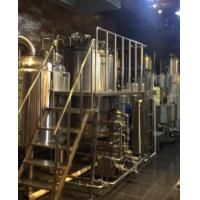 China Fully Automatic Draft Beer Processing Line wholesale