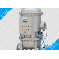 Quality 316L Material Backwash Water Filter System , Self Flushing Water Filter  For Cooling Water for sale