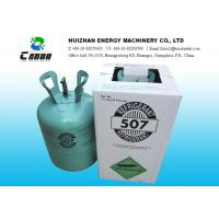 China R507C HFC Refrigerants Gas N.T. 11.3KG In Disposable Cylinder Replacement For R22 And R502 wholesale
