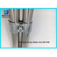 China Metal Anti static Reinforcing Parallel Joint  Double Fitting For Flow Racks HJ-11D wholesale