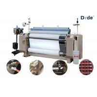 Buy cheap SD408 170cm Heavy Duty Water Jet Loom Double Nozzle Plain Shedding 580 - 750RPM Speed from wholesalers