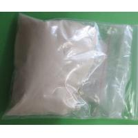 China Tech Grade Foliar Fertilizer Chitosan DAC 85 - 90% CAS 9012-76-4 wholesale