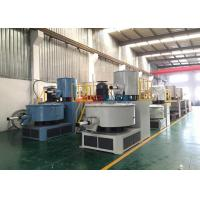 Industrial PVC Mixing / Plastic Mixer Machine High Speed Mixer For PVC Easily Cleaning