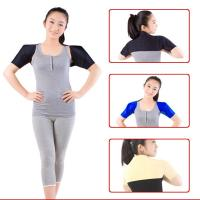 Buy cheap High quality Medical orthopedic Magnetic shoulder Braces/Support/guard for from wholesalers