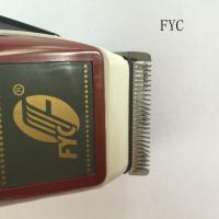 Quality Metal Cutting Blade Low Noise Electric Hair Clippers And Trimmers CE EMC Approval for sale