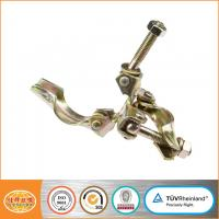 China BS1139 Scaffolding Pressed Swivel Coupler for scaffolding tubes on sale