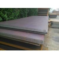 Buy cheap S355 AISI Standard Corten Plates from wholesalers