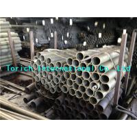 China ASTM A519 4130 4140 +N  Q+T Seamless Drilling Steel Pipe for Geological Exploration wholesale