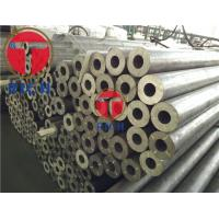 China Oiled Hydraulic Cylinder Tube ASTM A519 Carbon Mechanical Steel Tubing Plain End wholesale