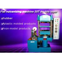 China 25T Double Layer Flat Vulcanizing Machine For Vulcanizing Various Rubber And Plastic wholesale
