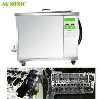 China High Power Automotive Ultrasonic Cleaner wholesale