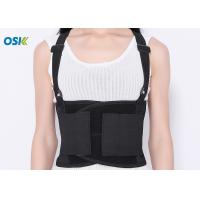 China Adjustable Waist Support Brace S / M / L / XL / XXL Optional Sizes CE Approved wholesale