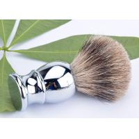 China Deluxe chrome handle pure badger shaving brush stainless steel badger wholesale