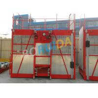 China 60m Single Cage Construction Material Hoist , Steel Galvanized Material wholesale