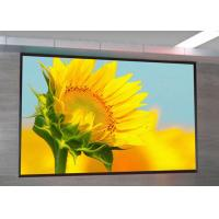 China Ultra Thin Outdoor Advertising LED Display Screen Led Matrix Display Small Pixel Pitch wholesale