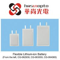 China The world's first open flexible battery, cylindrical battery, square battery, polymer battery. wholesale