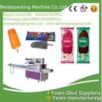 China High speed ice cream packing machine,ice cream bar wrapping machine,stick ice lolly packing machine wholesale
