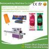 Buy cheap High speed ice cream packing machine,ice cream bar wrapping machine,stick ice from wholesalers
