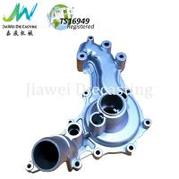 China Car Replacement Parts Aluminium Die Casting Process in Aluminum Alloy A380 Material on sale