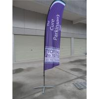 Quality Advertising Custom Feather Flag Banner for sale