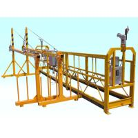 China ODM Steel Adjustable Cradle Yellow High Working Rope Suspended Platform wholesale