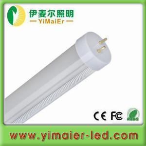 China 20w led tube light 1200mm 2000lm wholesale