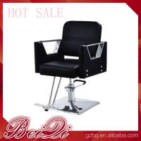 China wholesale barber chair hydraulic barber chair used cheap styling chair for sale wholesale