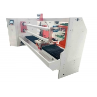 China PVC Electrical Adhesive 1300mm Tape Roll Cutting Machine wholesale