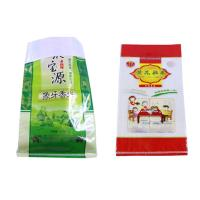 China Double Stitched Woven Polypropylene Packaging Bags 50Kg Fertilizer Bopp printing wholesale