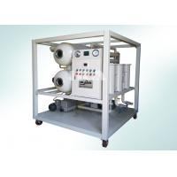 China High Voltage Used Transformer Oil Purifier Machine On line Moisture Tester on sale