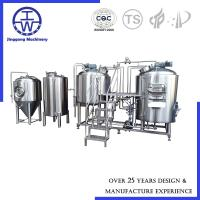China German style 500L - 1000L draft beer brewing equipment with fermentation tanks and hot water tank wholesale