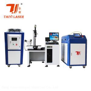China 1064 nm 600W SS Door Handle Fiber Laser Welding Equipment For Metal , 120J wholesale