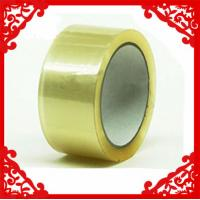 China Carton Sealing Self Adhesive Tapes , Single Sided Waterproof Duct Tape wholesale