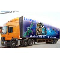 China Mobile Truck 7D Cinema System Waterproof Motion Cinema Seat wholesale