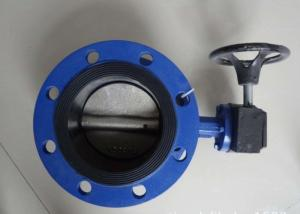China Low Friction Body Seat PN10 Class125 Butterfly Valve wholesale